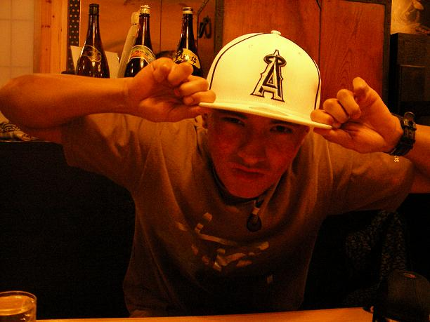 chillin in japan...i love htis place!