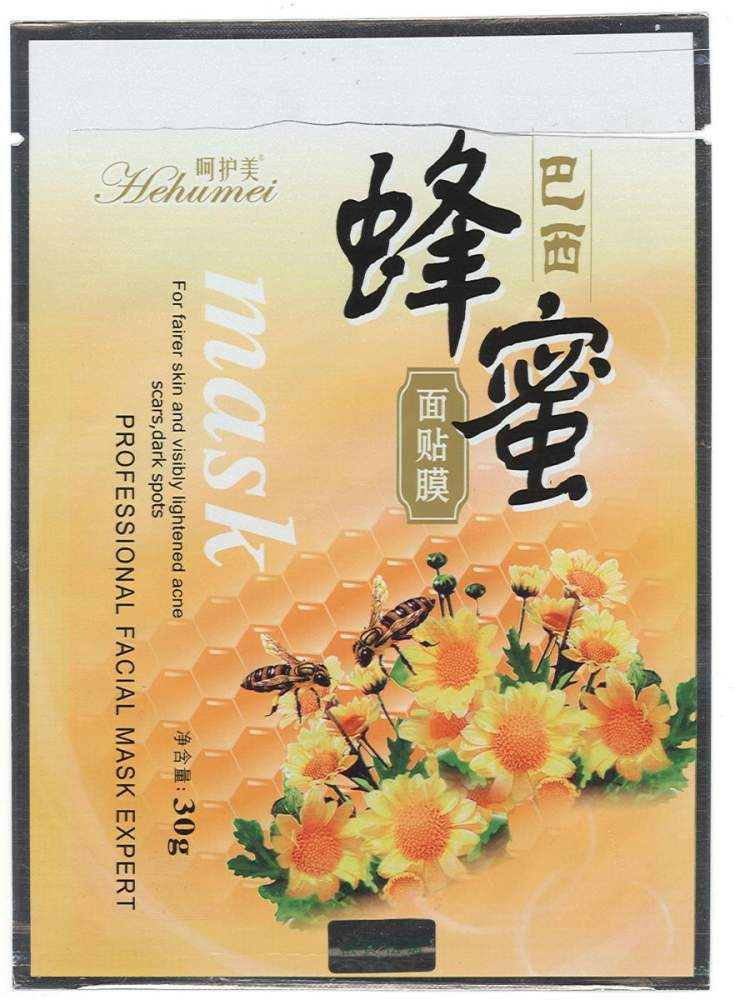 Hehumei Honey Mask FRONT PIC